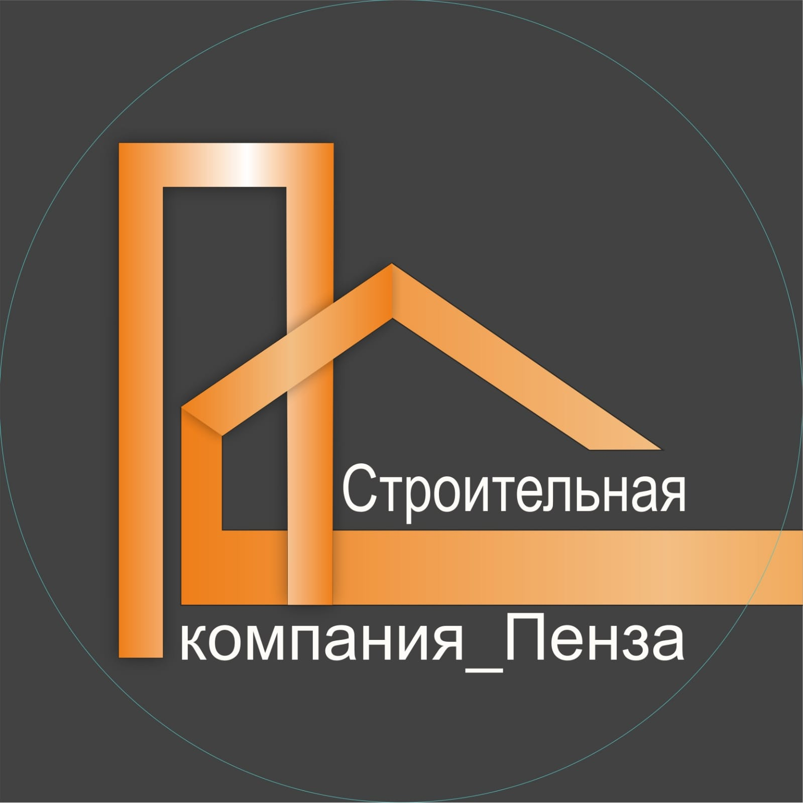 """Компания """"Эверест-Строй"""""""
